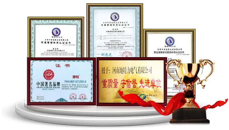 荣获专利品质保证