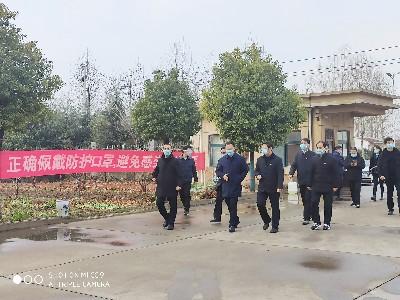 河南地特力复工复产期间县长王景育来厂指导工作