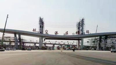 河南地特力与郑州航空港配电项目成功合作案例