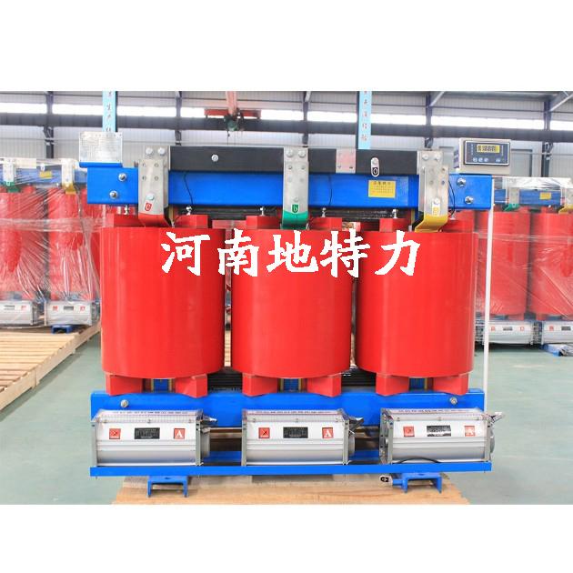 SCB10环氧浇注干式变压器