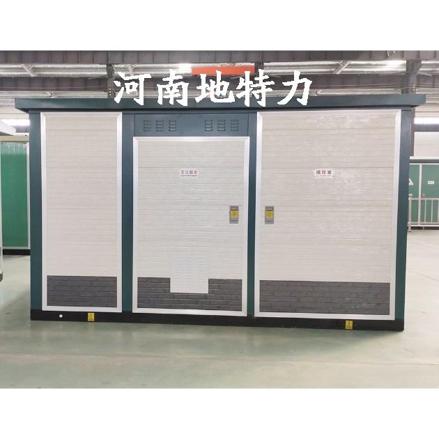 YB-12预装箱式变电站(欧式)