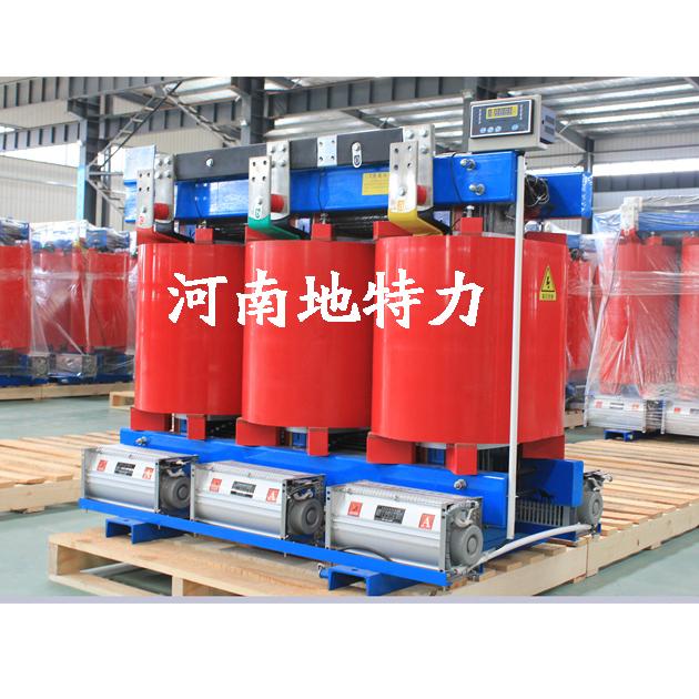 SCB13环氧浇注干式变压器