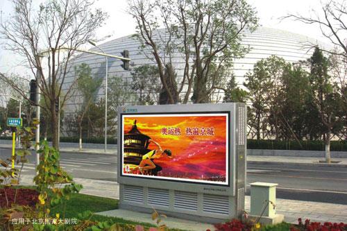 景观型地埋箱式变电站
