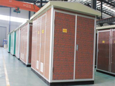 美式箱式变电站的维护方式有哪些?地特力为您整理